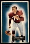 1955 Bowman #94  Marion Campbell  Front Thumbnail
