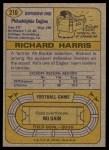 1974 Topps #216  Richard Harris  Back Thumbnail