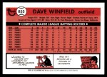 2001 Topps Traded #103 T  -  Dave Winfield 81  Back Thumbnail
