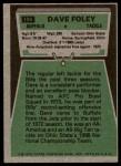 1975 Topps #198  Dave Foley  Back Thumbnail