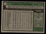 1979 Topps #13  Paul Dade  Back Thumbnail
