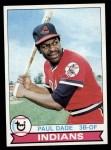 1979 Topps #13  Paul Dade  Front Thumbnail