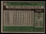 1979 Topps #585  Hal McRae  Back Thumbnail