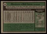 1979 Topps #698  Bill Stein  Back Thumbnail