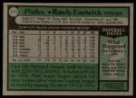 1979 Topps #271  Rawly Eastwick  Back Thumbnail