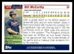2005 Topps #1   -  Bill McCarthy First Year Back Thumbnail