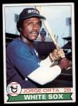 1979 Topps #631  Jorge Orta  Front Thumbnail