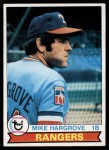 1979 Topps #591  Mike Hargrove  Front Thumbnail