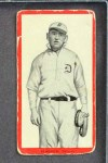 1910 T210-3 Old Mill Texas League  Meagher  Front Thumbnail