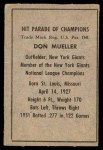 1952 Berk Ross  Don Mueller  Back Thumbnail