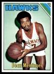 1975 Topps #152  Dean Meminger  Front Thumbnail