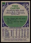 1975 Topps #38  Fred Carter  Back Thumbnail