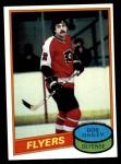 1980 Topps #131  Bob Dailey  Front Thumbnail