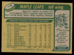 1980 Topps #118  Dan Maloney  Back Thumbnail