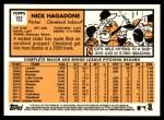 2012 Topps Heritage #152  Nick Hagadone  Back Thumbnail