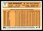 2012 Topps Heritage #361  Alex Rodriguez  Back Thumbnail