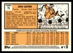 2012 Topps Heritage #76  Jon Lester  Back Thumbnail