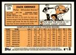 2012 Topps Heritage #320  Zack Greinke  Back Thumbnail
