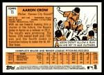 2012 Topps Heritage #75  Aaron Crow  Back Thumbnail