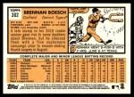 2012 Topps Heritage #302  Brennan Boesch  Back Thumbnail