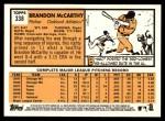 2012 Topps Heritage #338  Brandon McCarthy  Back Thumbnail