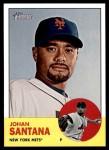 2012 Topps Heritage #93  Johan Santana  Front Thumbnail