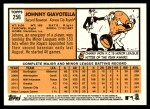 2012 Topps Heritage #256  Johnny Giavotella  Back Thumbnail