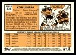 2012 Topps Heritage #370  Koji Uehara  Back Thumbnail