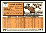 2012 Topps Heritage #37  Yonder Alonso  Back Thumbnail