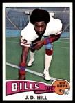 1975 Topps #438  J.D. Hill  Front Thumbnail
