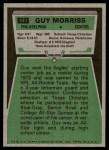 1975 Topps #441  Guy Morriss  Back Thumbnail