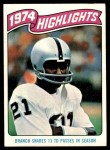 1975 Topps #454   -  Cliff Branch  Highlights Front Thumbnail