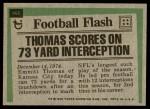 1975 Topps #460   -  Emmitt Thomas  Highlights Back Thumbnail