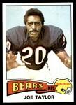 1975 Topps #492  Joe Taylor  Front Thumbnail