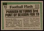 1975 Topps #457   -  Lemar Parrish  Highlights Back Thumbnail