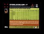 2007 Topps Update #45  Byung- Hyun Kim  Back Thumbnail