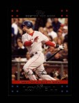 2007 Topps Update #239  Mike Lowell  Front Thumbnail