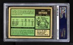 1971 O-Pee-Chee #159  Dave Dryden  Back Thumbnail