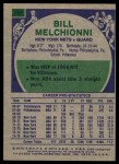 1975 Topps #291  Bill Melchionni  Back Thumbnail