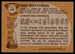 1981 Topps #69 E Wes Matthews  Back Thumbnail