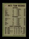 1971 Topps #641   Mets Team Back Thumbnail