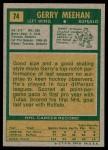 1971 Topps #74  Gerry Meehan  Back Thumbnail