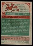 1973 Topps #38  Jim Price  Back Thumbnail