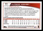 2013 Topps #91  Alfredo Aceves   Back Thumbnail