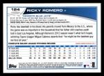 2013 Topps #124  Ricky Romero   Back Thumbnail