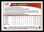 2013 Topps #432  Jose Iglesias  Back Thumbnail
