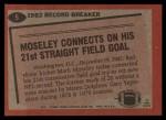 1983 Topps #5   -  Mark Moseley Record Breaker Back Thumbnail