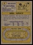 1974 Topps #8  Mel Gray  Back Thumbnail