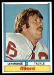 1974 Topps #98 ONE Len Rohde  Front Thumbnail