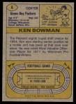 1974 Topps #4 ONE Ken Bowman  Back Thumbnail